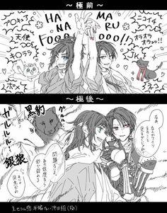 Nikkari Aoe, Rurouni Kenshin, Cute Anime Boy, Fun Comics, Touken Ranbu, Doujinshi, Me Me Me Anime, Manga, Character Design