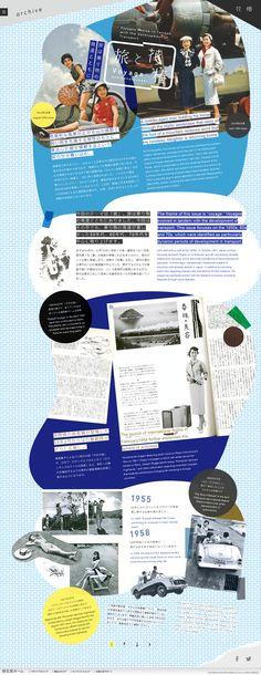 花椿2015/4 https://www.shiseido.co.jp/hanatsubaki/2015voyage/archive01_1.html