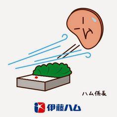 Food Science Japan: Ito Ham and Typhoon Season