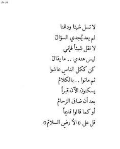 فاروق جويدة...**