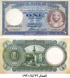 Egyptian Currency 1930 | From Ashraf el Sherif | Flickr Old Egypt, Ancient Egypt, Egyptian Pound, Money Notes, Egyptian Mummies, Old Money, Coin Collecting, Cairo, Alexandria