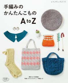 "Items similar to Japanese Handicraft Book""Easy Handcraft on Etsy Japanese Handicrafts, Loom Knitting Projects, Straw Bag, Unique Jewelry, Handmade Gifts, Bags, Etsy, Products, Accessories"