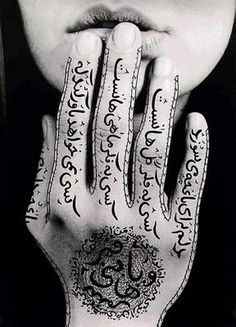 Sherin Neshat. Women of Islam series