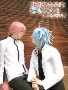 Sunao and Sora from Sukisho