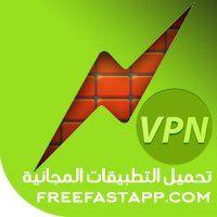 تحميل تطبيق Speedvpn Free Vpn Proxy اسرع بروكسي لفتح المواقع المحجوبة Android Apps App Android