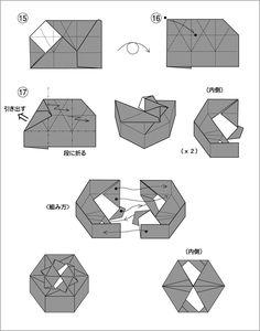 折り紙キャンディーボックスの折り方 : ニューヨークの田舎より Origami Boxes, Envelopes, Advent, Packaging, Origami Diagrams, Ornaments, Crates, Paper Envelopes, Manualidades