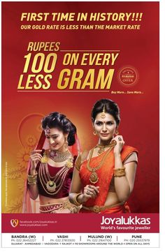 Exclusive offer by @joyalukkas  .Get Rs 100 Less than market rate on every gram of ‪#gold‬ . Offer valid only for Gold ‪#jewellery‬. ‪#Buymore‬ ‪#Savemore‬. For updates around ‪#Jewelry‬ and ‪#Jewellers‬ visit www.jewellerscheck.com