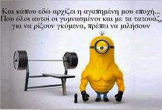 Hello guys , this is my latest work . I made my own version of the minions . a minion called STERO . loves to work out and a bit addicted to steroids ! Minions Love, My Minion, Funny Minion, Minion Stuff, Minion Banana, Minions Pics, Cake Minion, Minions Images, Minion Pictures