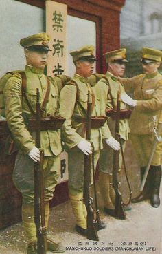 Postcard of Manchukuo Imperial Army troops.