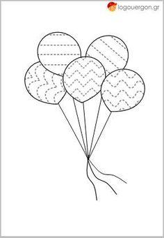 #logouergon #prografikes_askhseis #grafi   Εργασίες ζωγραφικής προγραφικού σταδίου, μπαλόνια