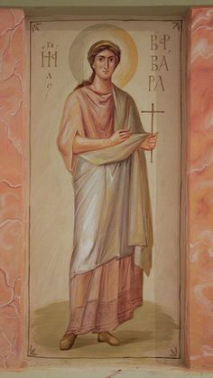 Святая Варвара — АНАСТАСИС