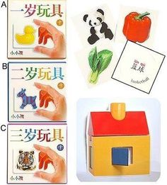Detachable Chinese Character Flash Cards . $6.26. Young children can learn Chinese with these fun flash cards, they are detachable from the cards. Colorful pictures on the front and Chinese characters, English translation and Pinyin are on the backside of the cards. Children will learn the Chinese words of food, fruits, vegetables, animals, daily appliances, and more. There are 54 cards in each set. For Ages 2 and up. Each set is for different learning levels. Price is for each set.