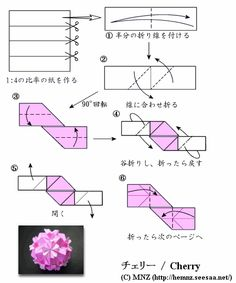 origami clover kusudama this is part 2 of the diagram part 1 is on rh pinterest com Origami Flowers Step by Step Origami Crane Diagram