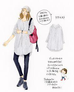 """あわのさえこ on Instagram: """". KADOKAWAさんが企画してくださいました、著書『#カジュアルは楽しい』の重版キャンペーン当選者様のリクエストコーデイラストです✍️ . 1枚目 子供たちと公園へ遊びに出かけるときのコーデ(春ver.) . 2枚目 今年流行のトレンチコートコーデ . 3枚目…"""""""