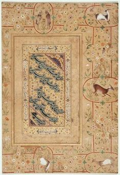 Mir-Ali Tabrizi: one of the great persian calligraphers, known as the father of Nas-Taliq by melding two older styles Naskh and Taliq. This calligraphy style is noted for its natural curvatures. (Louvre)