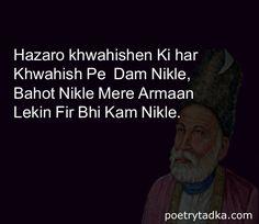 mirza ghalib dard shayari in hindi