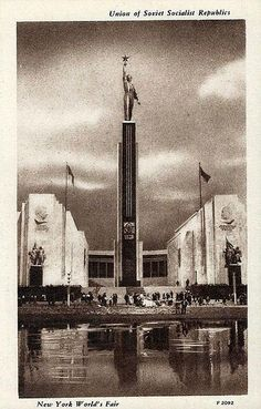 1939 new york worlds fair images | 1939 New York World's Fair Postcard - The Union of Soviet Socialist ...