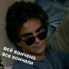 Art Memes, Dankest Memes, Funny Memes, Reaction Pictures, Funny Pictures, Hello Memes, Russian Memes, Quality Memes, Mood Pics