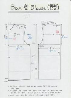 흐미야~~   제가 박스형 블라우스를 하나 만들어 입으려고 블로그에 올린게 있나 하고 봤더니 없네요 ... Mens Sewing Patterns, Coat Patterns, Blouse Patterns, Clothing Patterns, Suit Pattern, Pants Pattern, Top Pattern, Fashion Figure Templates, Sewing Sleeves