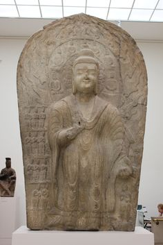 Stele with Buddha Dipankara (Randeng) - Date: 489-95 - Digitized: 2012 at the Metropolitan Museum of Art