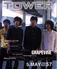 TOWER No.57 - GRAPEVINE