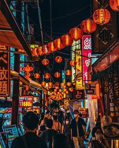 """Japan on Instagram on Instagram: """"Yokohama Chūkagai is Japan's largest Chinatown located in central Yokohama🏮✨  There are many chinese stores and restaurants can be…"""" Yokohama, Lanterns, Japan, Canning, Restaurants, Chinese, Instagram, Color, Colour"""