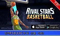 농구 천국으로 초대 받으셨습니다!  지금 다운로드: http://ppok.me/bbl?c=so #RivalStars #농구 #무료 #게임