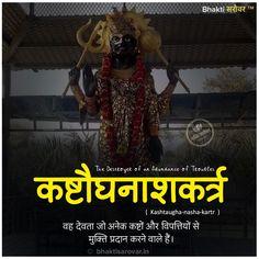 जय श्री शनिदेव 🙏 #Shanidev #shanidham #Saturday #mantra #Shanidev #Shanimantra #Shani #Shaniwar #ShaniDev #LordShani #shanitemple #shani #shanimaharaj #puja #shanipuja #mahamrityunjay #BhaktiSarovar⠀ Shani Dev, My War, Mantra, Concert, Concerts