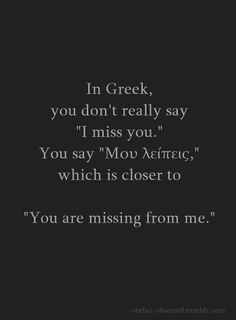 You are missing from me.  | followpics.co