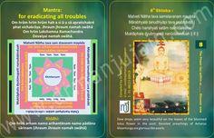 Jain Mantra for eradicating all troubles -  Bhaktamar Stotra 8th Shloka