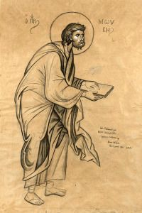 Ikon, Icon Design, Carving, Drawings, Drawings Of Eyes, Wood Carvings, Sculpting, Drawing, Icons