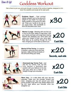 your goddess workout.