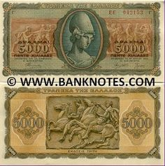 5000 Drachmai 19.7.1943