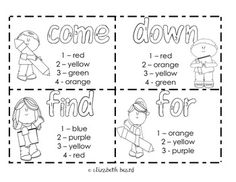 Sight Words Color by Number: Kindergarten and First Grade (Back to School Review!)