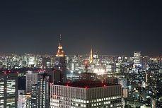 Skyline Tokyo 4 #tokyo #skyline #city #tapeterie #leben #wohnen #schönerwohnen #Tapeten #Kunst #gestaltung #inneneinrichung #architektur #innenarchitektur
