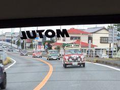 33 EJB replica at Japan Miniday 2014