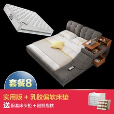 [USD 593.42] Massage bed tatami bed fabric bed double bed storage bed 1.8 m bed modern minimalist bedroom - Taobao agent |Tmall agent - EnglishTaobao.net