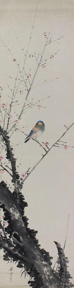 Une perruche colorée se repose dans la fleur abricot japonaise. Peint sur papier à lencre et des pigments. KDO a signé et scellé. Takabatake Kasho