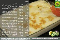 lasagna parcel Lunch Box Recipes, Chef Recipes, Baking Recipes, Urdu Recipe, Lasagne Recipes, Good Food, Yummy Food, Just Bake, Pizza