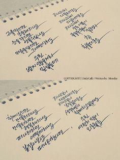 Calligraphy, 캘리그라피, 넬, _, underbar