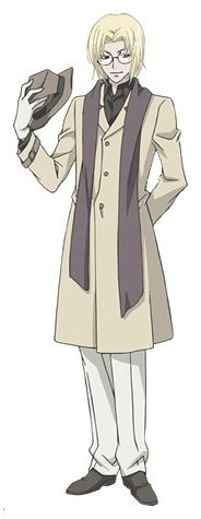 Mikage from Kamisama Kiss