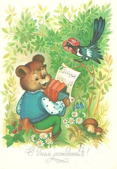 Vintage postcard Bear playing accordion by sharonfostervintage