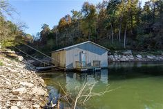Enjoy fishing year round from this enclosed boat dock! See more Lowell, AR lake homes for sale with access to a community dock on the website. http://www.tnecessary.remaxarkansas.com/lowell-ar-lake-homes-with-community-dock.aspx