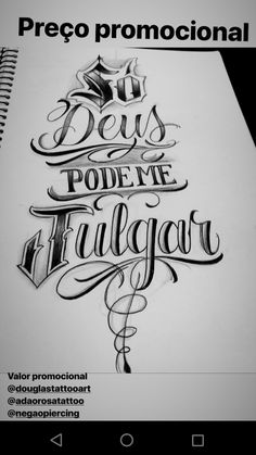 Frases Tattoo Lettering Styles, Chicano Lettering, Graffiti Lettering, Wolf Tattoos, Lion Tattoo, Body Art Tattoos, Father Tattoos, Family Tattoos, Chest Tattoo Sketches