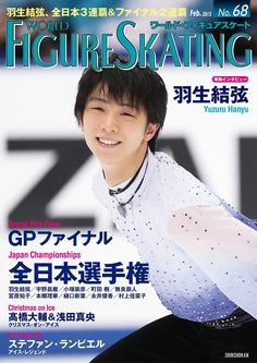 World Figure Skating N68 - 2015/1/24