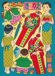 Vintage Japanese paper dolls by The Moog