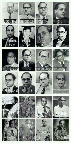 Dr b r ambedkar essays Essay on the biography of Dr.R Ambedkar. Bhimrao Ambedkar was the architect of Indian Constitution. He was born on 14 April 1891 at Mahu near Indore in Madhya. Gernal Knowledge, General Knowledge Facts, Knowledge Quotes, Navratri Quotes, B R Ambedkar, Indian Freedom Fighters, Motivational Picture Quotes, Father Photo, Banner Background Images
