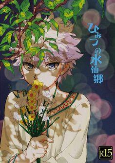 """""""Himitsu no Suisenkyo"""" yaoi doujinshi by XPanda (Tomiko), Gon x Killua, Hunter x Hunter"""