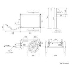 【販売終了】DCR434-DP マルチユースサイクルトレーラー - DOPPELGANGER(ドッペルギャンガー) Life Kitchen, Floor Plans, Design, Design Comics, House Floor Plans