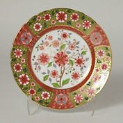 Royal Crown Derby Cherry Blossom Accent Plate